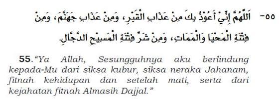 doa_fitnah_Dajjal