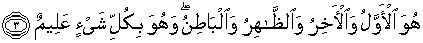 Al hadid 3