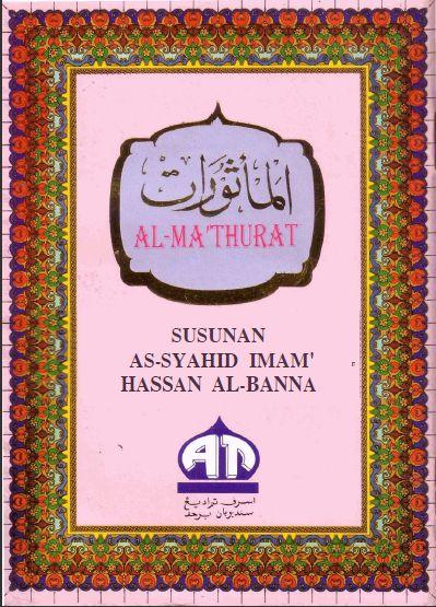 COVER-al-matsurat