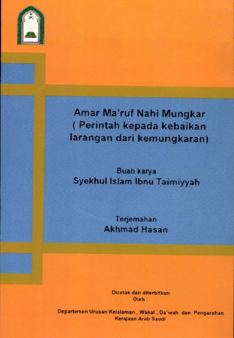 Cover Amar Maruf