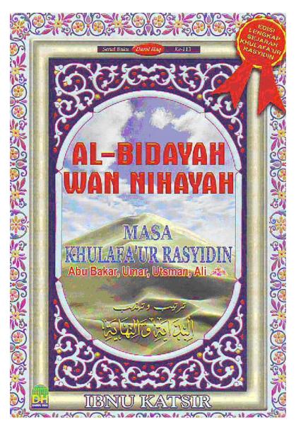 Al-Bidayah Wan Nihayah
