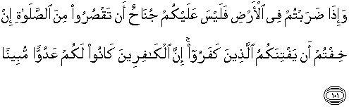 Sholat Jama Dan Qoshor Dalam Perjalanan Safar