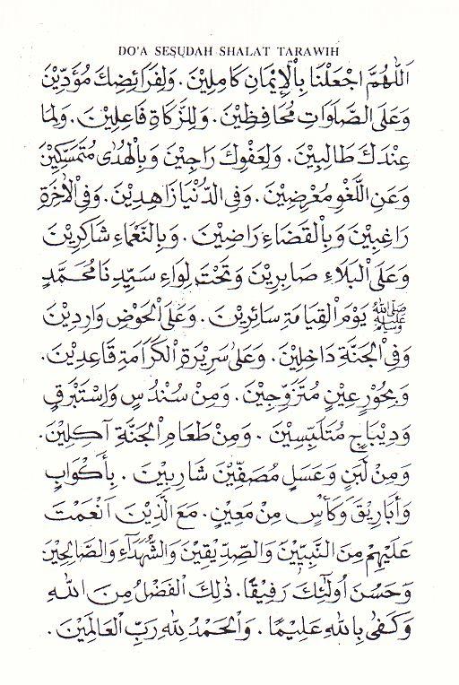 Doa Sholat Tarawih