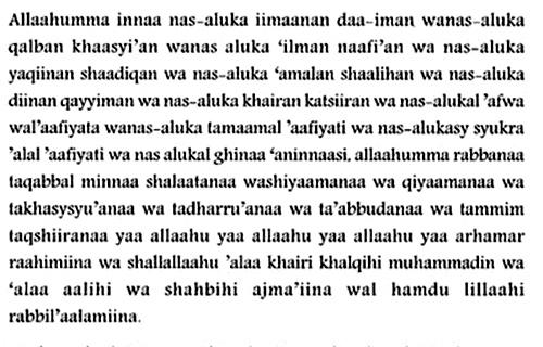 Doa Tarawih Dan Witir Pdf