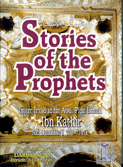 stories-of-the-prophets-by-ibn-kathir